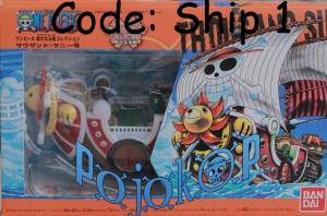 Code: Ship 1